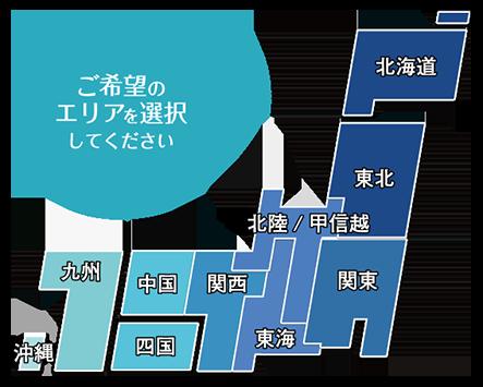 jpmap01_2